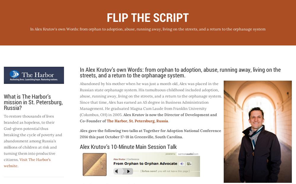 Alex Krutov - Flip the Script
