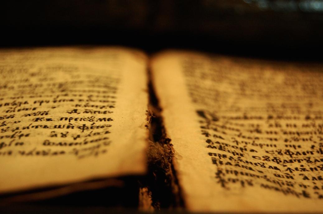 Scripture pages